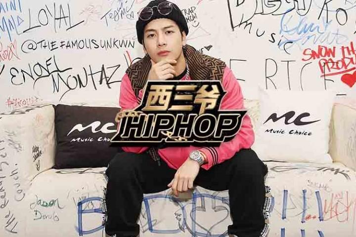 新歌发布一天10w+评论,为什么那么多地下rapper都respect王嘉尔?