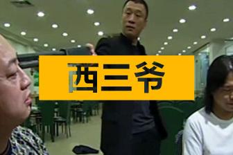 三人干趴一百多个香港废青,东北老铁到底有多能打?
