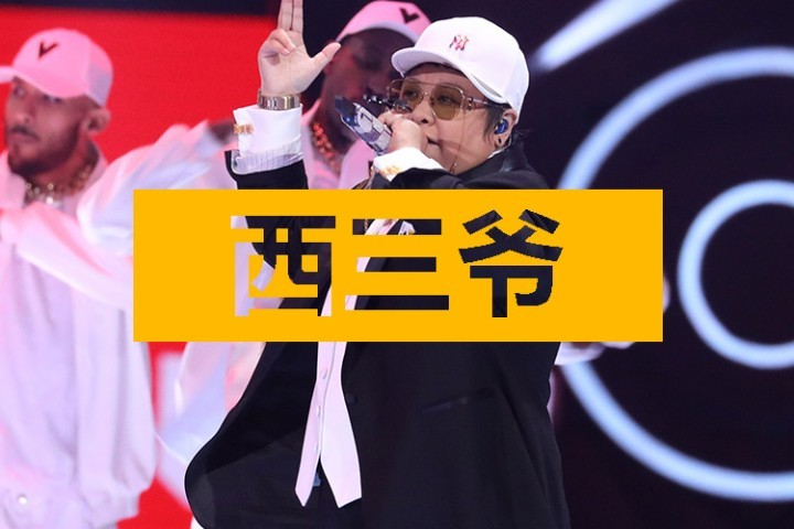 48歲的韓紅出了首很炸的Rap,聽完我只有Respect!