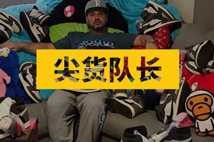 2019鞋圈十大闹剧:我不仅当韭菜,还被人揍了…