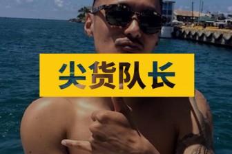 """余文乐被质疑""""港DU""""遭群喷后,陈冠希也加入了战斗..."""