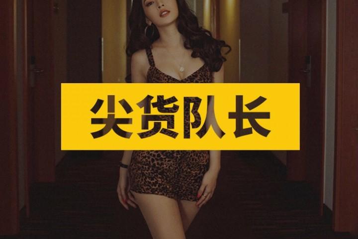 """号称越南""""泫雅""""的老妹儿,脸蛋清纯但身材惹人犯罪..."""