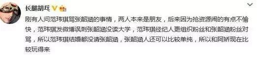 张韶涵:我从来没想当天后,但我从来没输过