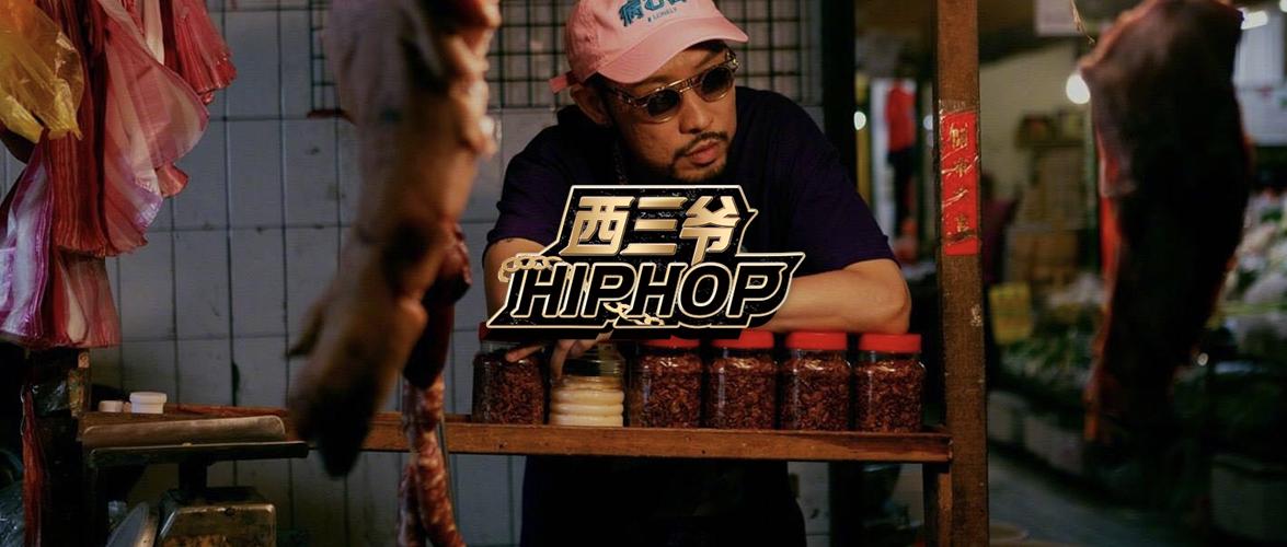 老好人热狗都讨厌他,这个rapper到底做了什么不可饶恕的事?