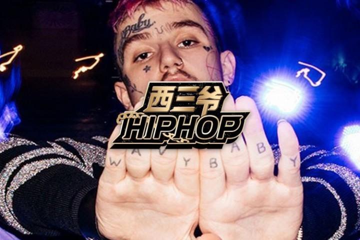 这个纹身成瘾、生活糜烂的天才rapper,最终死在了治疗抑郁症的药物上...