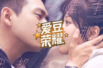 """杨紫李现诠释""""上头式恋爱"""",这部剧真的太甜啦!"""