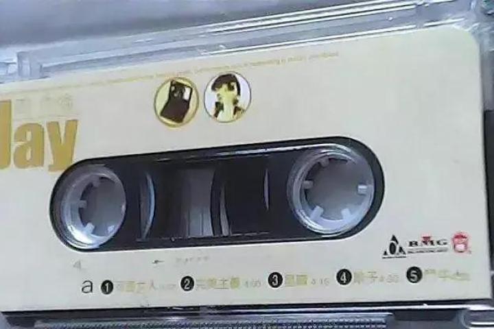 我翻出了19年前的老磁带,A面的第一首就让我泪流满面...