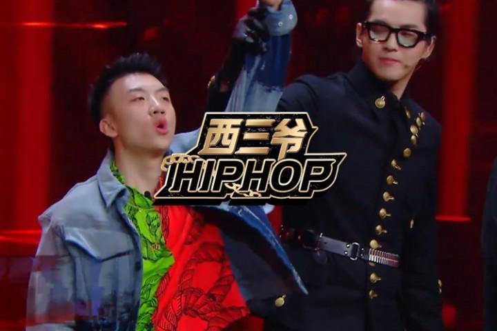 《中国新说唱》正式结束,杨和苏凭什么配得上冠军的位子?