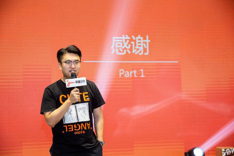 果酱文化创始人邹扬: 四年时间,果酱已为成为世界级音娱公司打下了根基