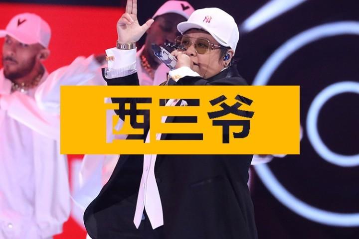 48岁的韩红出了首很炸的Rap,听完我只有Respect!