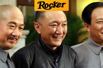 """這個掌控中國電影的幕后大佬,馮小剛都要喊一聲""""三爺""""!"""