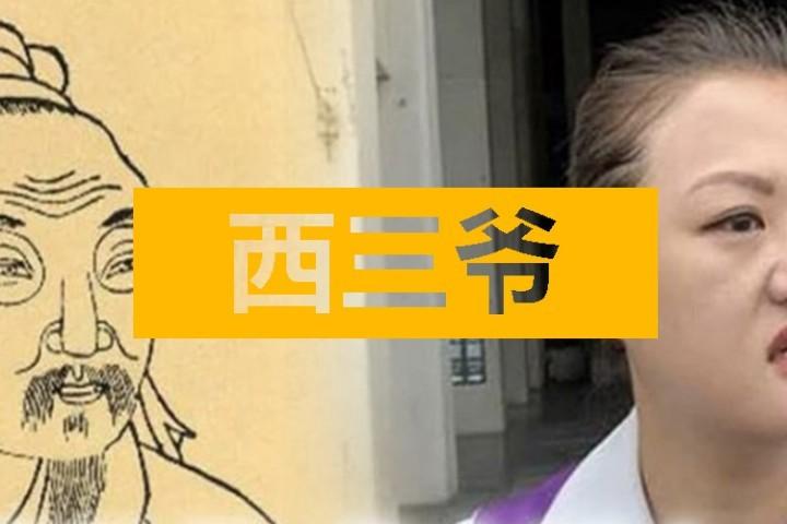 屈原是楚国人不是中国人?台湾议员这话愣是给我气笑了...