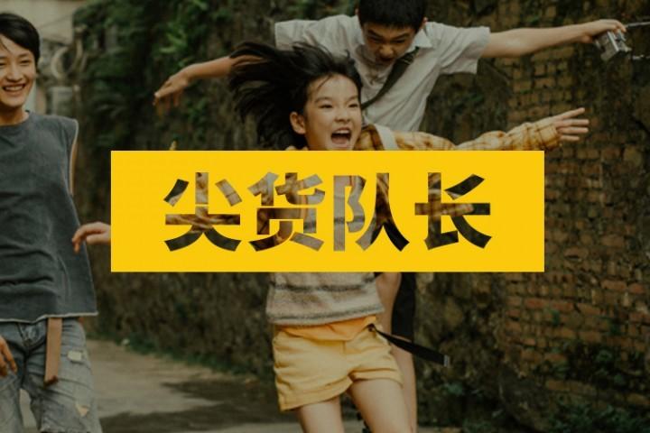 《隐秘的角落》里擅长杀人的朱朝阳,戏外却沉迷唱跳rap篮球?