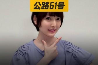 日本知名声优花泽香菜宣布结婚,千万网友集体失恋…