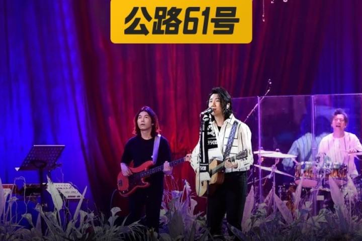 《乐夏》才刚开始,央视就把乐队集体请来搞演唱会了