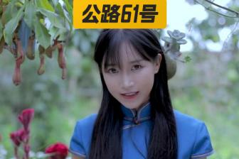 李子柒被韩国人网暴,丑恶的嘴脸无处不在!