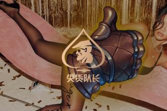 蕾哈娜上阵给自己内衣品牌代言,画面性感到想舔屏…