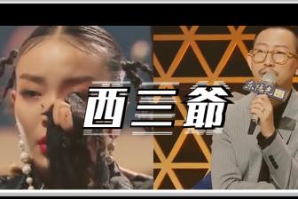 VaVa录节目被丁太昇怼到落泪后,整个说唱圈都炸锅了…