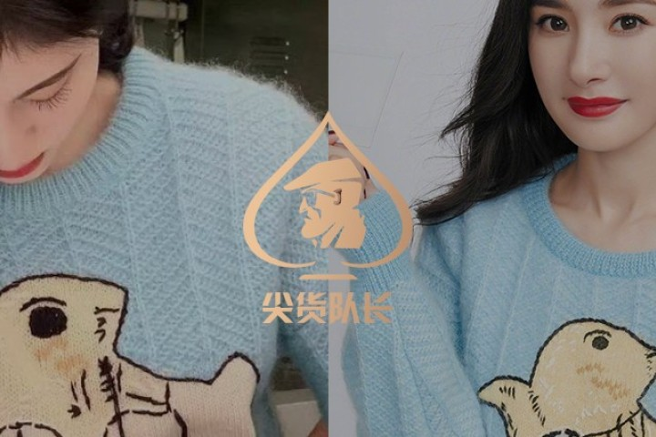 鞠婧祎穿假GUCCI被骂上热搜,网友:7000就买了这破玩意?