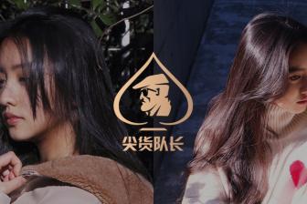 木村拓哉女儿来中国参加选秀,最强星二代在日本混不下去了?
