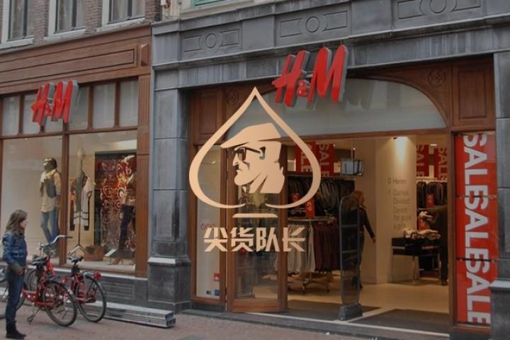H&M的最新回应来了,看完我又吐了一次…