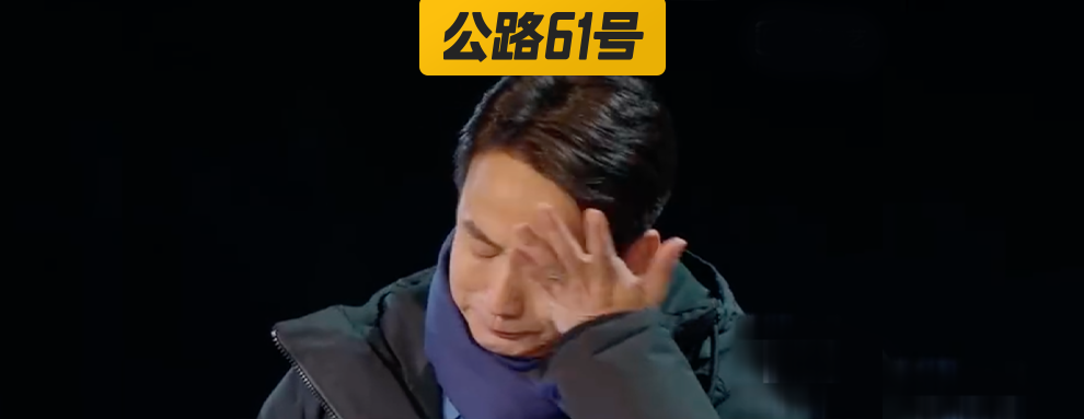 """""""虚伪""""的黄磊,你哭够了吗?"""