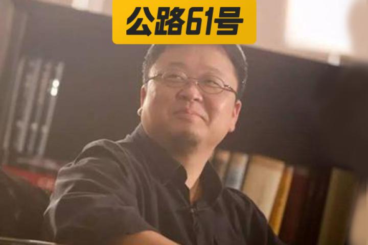 """罗永浩来""""祸害""""音乐圈了"""