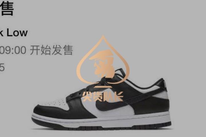 Nike突发鞋款万人抽签,新疆棉事件就这么过去了?