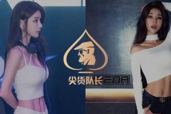 韩国最性感女DJ易主!她凭什么抢了Soda的位置?
