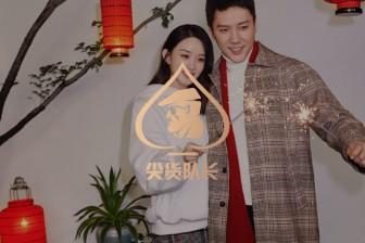 和赵丽颖离婚后,我扒出了冯绍峰七位绯闻女友…