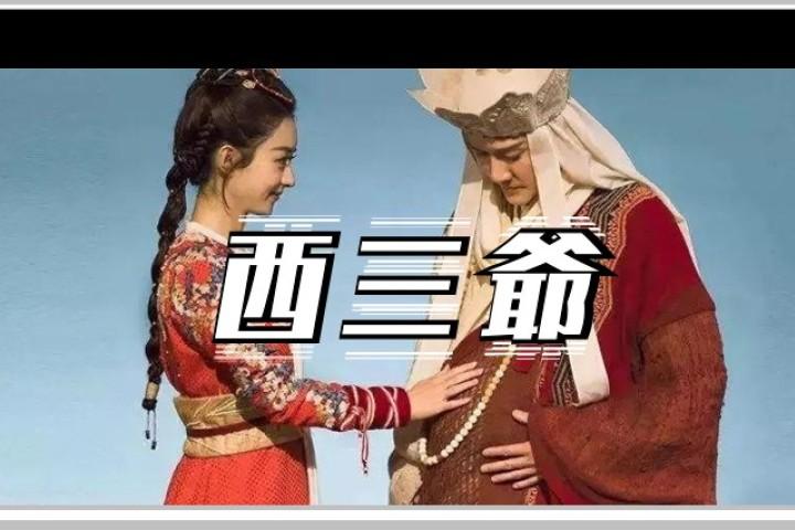 赵丽颖冯绍峰离婚的幕后黑手找到了…