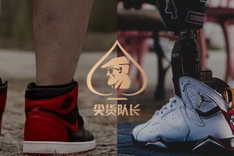 Nike利用残疾人搞噱头营销,求求做个人吧!