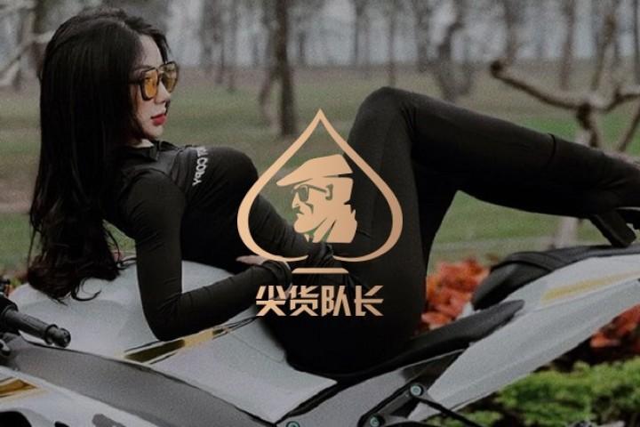 """越南最翘""""柯基臀""""健身博主走红,超辣S曲线看呆众人…"""