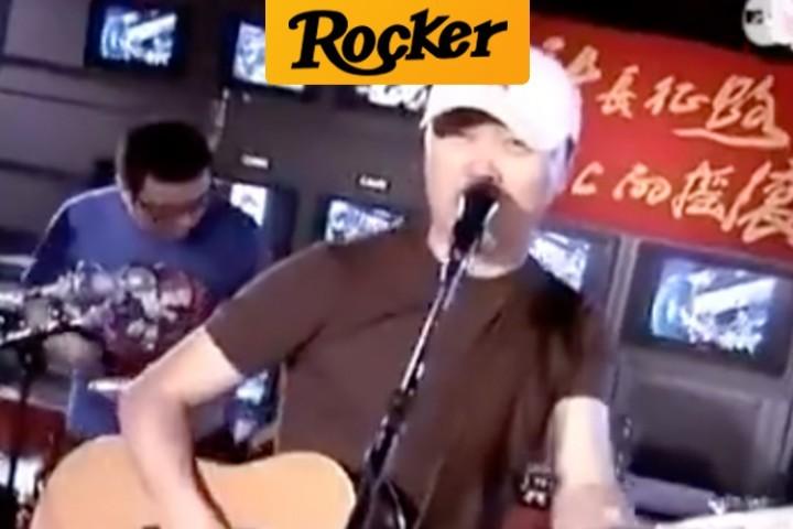 这可能是中国摇滚上电视,最体面的一次…