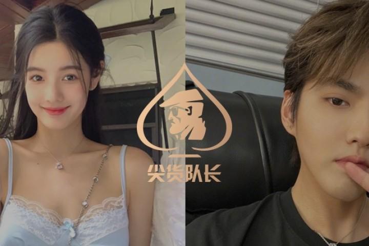 吴亦凡约18岁网红被偷拍,女粉丝急了:又吃嫩草