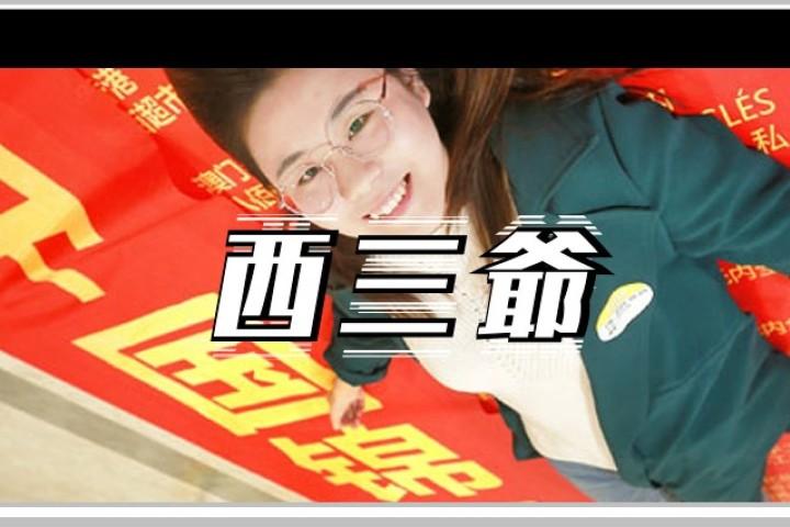 """中1个亿的""""中国锦鲤""""信小呆,如今却卖惨没钱没工作…"""