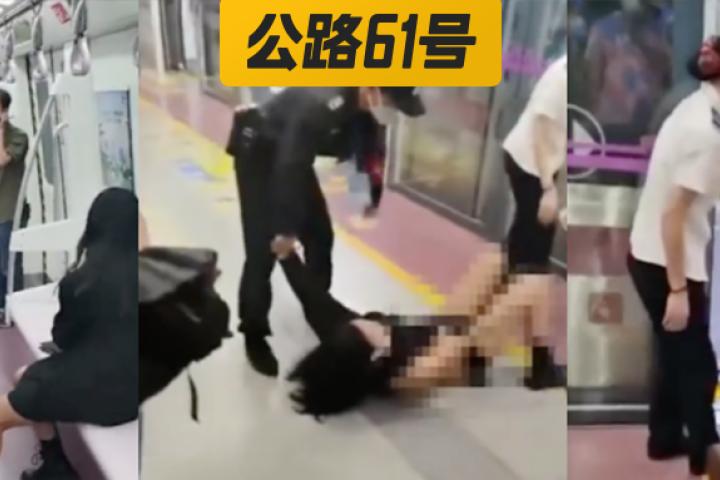西安地铁暴力事件后,我看到了最恶心的一幕…