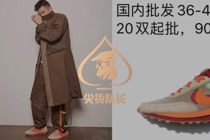 冠希哥新鞋未发售再次暴跌,鞋贩900块批发没人要?