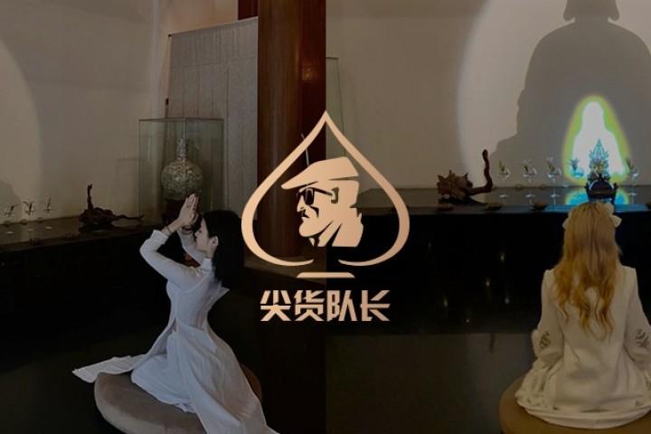 这届网红最新炫富方式:背LV、穿Dior去寺庙拜佛…