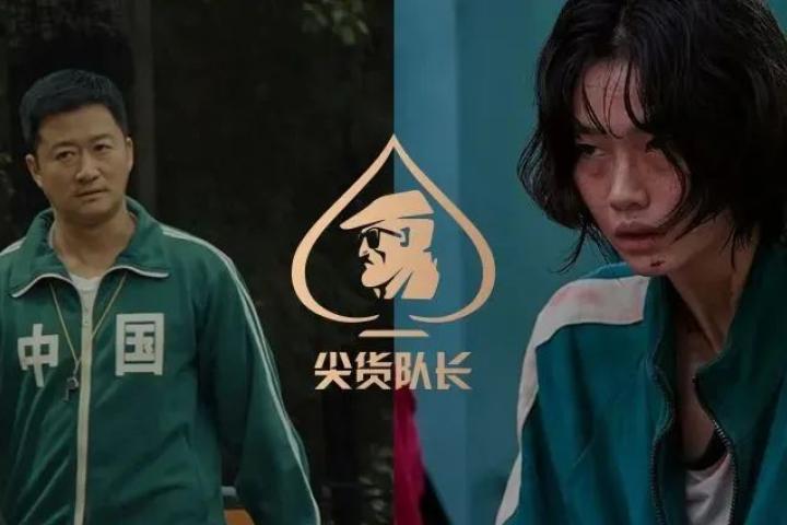 大无语事件,吴京同款外套被韩国教授指责抄袭?