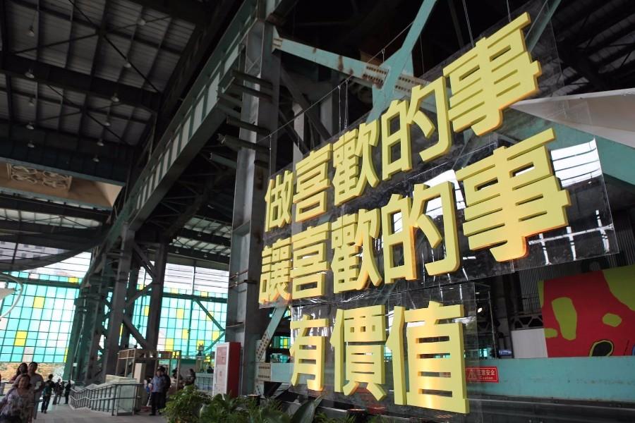 舞台升级!上海简单生活节公布首波阵容
