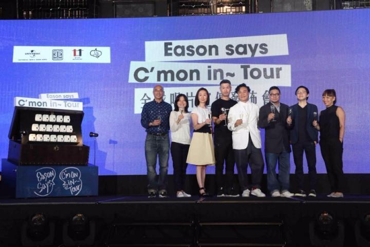 陈奕迅将为新专辑展开全球宣传,赴18个地区举行音乐会