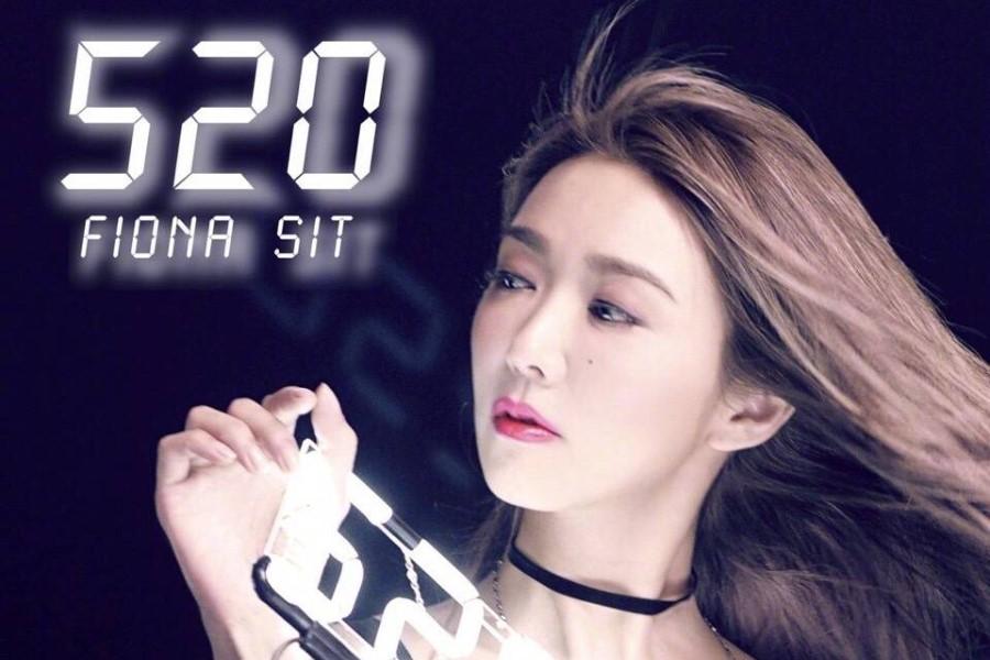 薛凯琪《520》MV正式上线!演绎专属夏日的恋爱气息