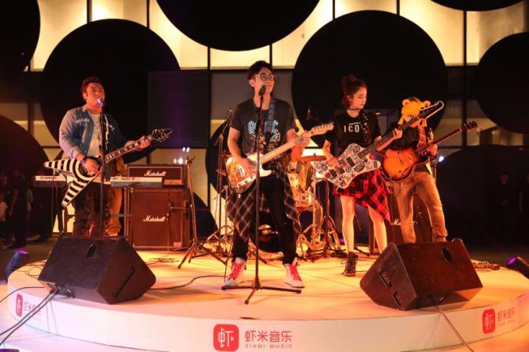 缝纫机乐队现身虾米音乐活动现场,不再犹豫引爆全场