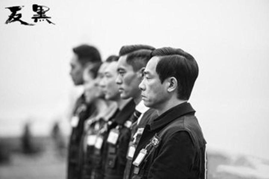 """港剧《反黑》首曝主题曲MV,陈小春、李璨琛等""""再入""""黑帮"""