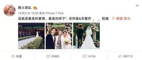 她是张国荣的女神,20岁红遍亚洲,却在巅峰时隐退结婚生子……