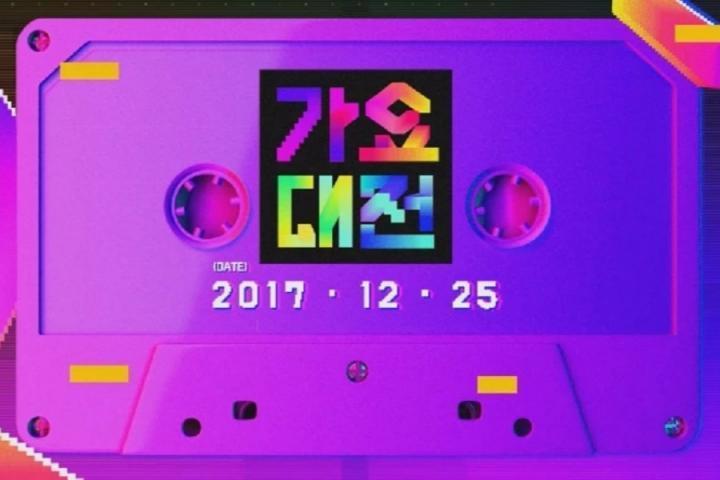 SBS歌谣大战华丽上演, 来为你喜欢的爱豆打Call吧!