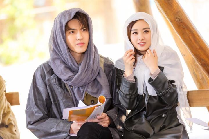 吴亦凡、赵丽颖合作单曲《想你》MV上线,两个年代的相遇